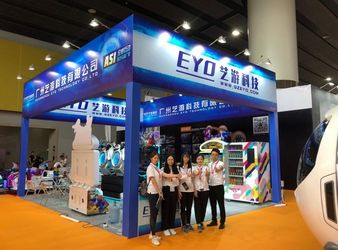 Chine Guangzhou YOYOLO Electronic Technology Co., Ltd.